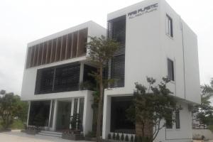 Khu tổ hợp văn phòng – Nhà máy nhựa AAB